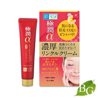 30 g of laboratory of ROHTO Pharmaceutical Co., Ltd. skin (skin laboratory) pole moisture α special wrinkle cream