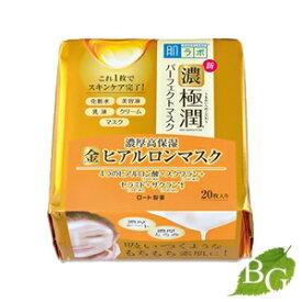 ロート製薬 肌研 (ハダラボ) 極潤パーフェクトマスク 20枚入り