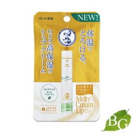ロート製薬 メンソレータム メルティクリームリップ (ミルクバニラ) 2.4g (SPF25 PA+++)