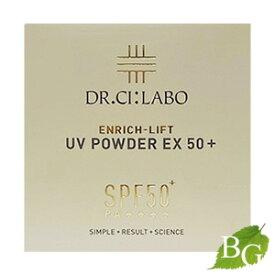 ドクターシーラボ エンリッチリフトUVパウダーEX50+ 3.5g
