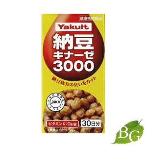 ヤクルト 納豆キナーゼ3000 180粒