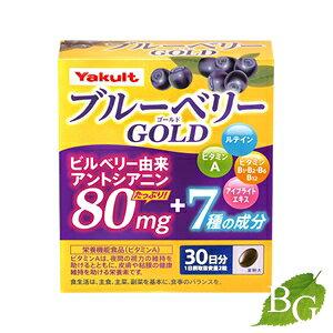 【送料無料】ヤクルト ブルーベリーゴールド 60粒