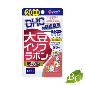 DHC 大豆イソフラボン吸収型 40粒 (20日分)