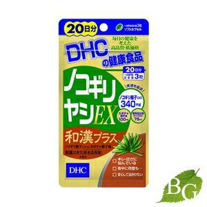 DHC ノコギリヤシEX和漢プラス 60粒 (20日分)
