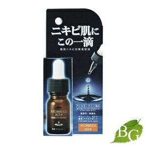 アトレージュAD+ 薬用アクネスポッツ 10mL