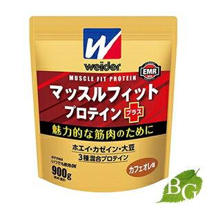森永製菓 ウイダー マッスルフィットプロテインプラス カフェオレ味 900g