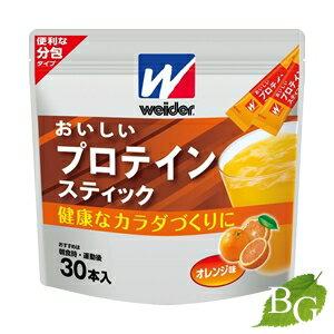 森永製菓 ウイダー おいしいプロテインスティック オレンジ味 10g×30本入