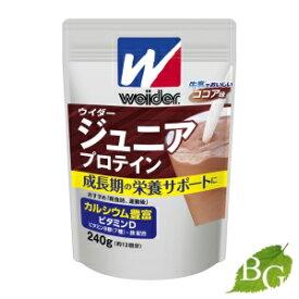 森永製菓 ウイダー ジュニアプロテイン ココア味 240g