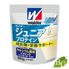 【送料無料】森永製菓 ウイダー ジュニアプロテイン ヨーグルトドリンク味 980g