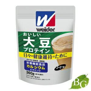 森永製菓 ウイダー おいしい大豆プロテイン コーヒー味 360g