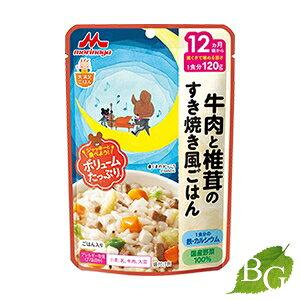 森永乳業 大満足ごはん 牛肉と椎茸のすき焼き風ごはん 120g
