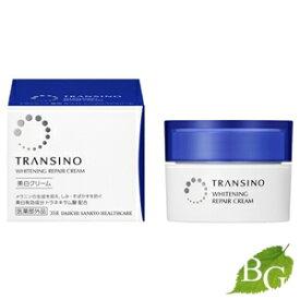 【送料無料】トランシーノ 薬用ホワイトニングリペアクリーム 35g