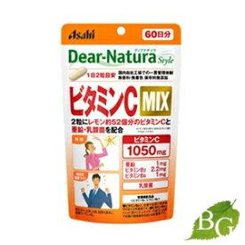 アサヒ ディアナチュラ スタイル ビタミンC MIX 120粒 (60日分)