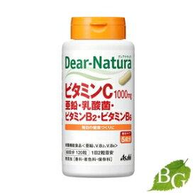アサヒ ディアナチュラ ビタミンC・亜鉛・乳酸菌・ビタミンB2・ビタミンB6 120粒 (60日分)