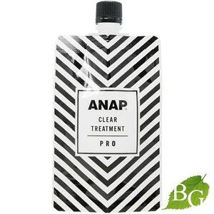 ANAP アナップ カラートリートメント クリア 150g