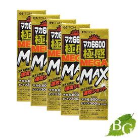 【送料無料】井藤漢方 マカ6600 極感MEGA MAX 50mL×5本セット