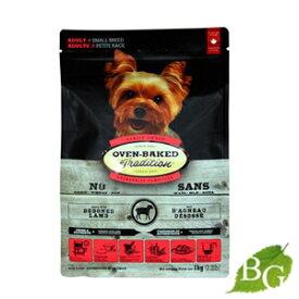 成犬用 総合栄養食 犬 ドッグフード オーブンベークド トラディション アダルト ラム 1kg