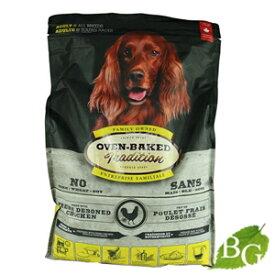 成犬用 総合栄養食 犬 ドッグフード オーブンベークド トラディション 大粒 アダルト チキン 5.6kg