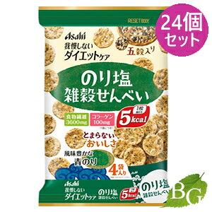 アサヒ リセットボディ 雑穀せんべい のり塩味 4袋入×24個セット