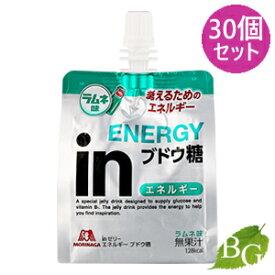【送料無料】森永製菓 inゼリー エネルギーブドウ糖 ラムネ味 180g×30個セット