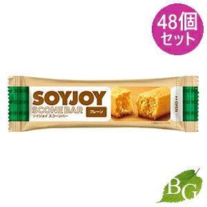 【送料無料】大塚製薬 ソイジョイ SOYJOY スコーンバー プレーン味 48個セット