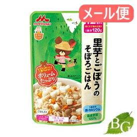 【メール便対象】森永乳業 大満足ごはん 里芋とごぼうのそぼろごはん 120g