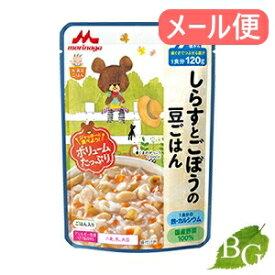 【メール便対象】森永乳業 大満足ごはん しらすとごぼうの豆ごはん 120g