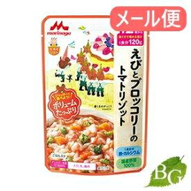 【メール便対象】森永乳業 大満足ごはん えびとブロッコリーのトマトリゾット 120g