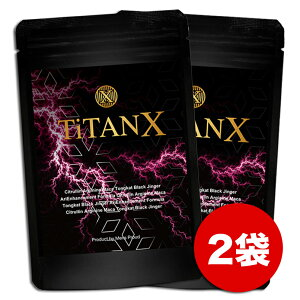 アルギニン シトルリン マカ 亜鉛 サプリ クラチャイダム 男性 増大 厳選18種類配合 30日分 60粒 精力剤ではなく サプリメント TiTANX タイタンX 送料無料