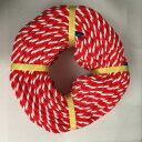 【お値打ち品】紅白ロープ(紅白紐) 太さ6mm 200m巻/アクリル製