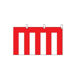 01400104A 紅白幕 高さ1800mm×5間(9000mm)生地:テトロン 紐付き【高さ180cm×ヨコ9m】