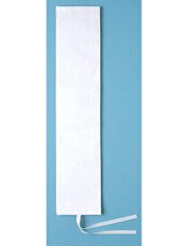 【2個以上〜】選挙用タスキ 無地 (カツラギ製) 白【選挙・イベント】