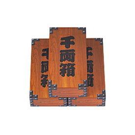 【1〜2セット】千両箱ティッシュペーパーケース 1セット50箱入り | バラエティティッシュ ノベルティ 販促