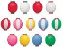 新K 9号丸型提灯 赤白他 24×36cmビニール【カラフルちょうちん】