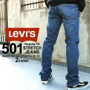 Levi's Levis リーバイス 501 ORIGINAL FIT STRAIGHT JEANS ジーンズ メンズ 501 リーバイス 501 usa ストレート ジーンズ 大きいサイズ メンズ パンツ ボトムス ジーンズ メンズ 裾上げ 股下 選べる レングス30/32インチ (USAモデル)