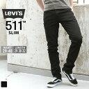 Levi's Levis リーバイス 511 SLIM FIT JEANS リーバイス 511 usa ジーンズ メンズ ストレート ジーンズ 大きいサイズ メンズ パンツ ボトムス 夏 ジーンズ メンズ 裾上げ 股下 選べる レングス30/32インチ (USAモデル)