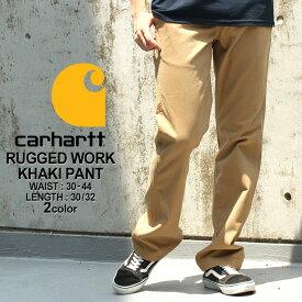 カーハート Carhartt ワークパンツ メンズ 夏 [Carhartt カーハート パンツ 大きいサイズ メンズ ワークパンツ ベージュ 作業服] (USAモデル)