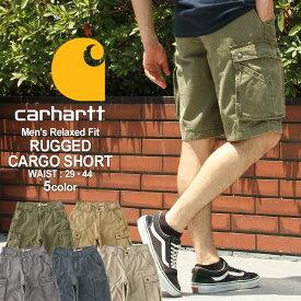 カーハート Carhartt カーハート ハーフパンツ メンズ カーゴ 大きいサイズ メンズ [Carhartt カーハート ハーフパンツ メンズ 大きいサイズ メンズ カーゴパンツ ハーフ ハーフパンツ メンズ カーゴ アメカジ] (USAモデル)