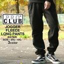 【ビッグサイズ】 PRO CLUB プロクラブ スウェットパンツ メンズ 裏起毛 カーゴパンツ スウェット 大きいサイズ メンズ パンツ ブラック グレー XXL 2L 3L 4L (USAモデル)