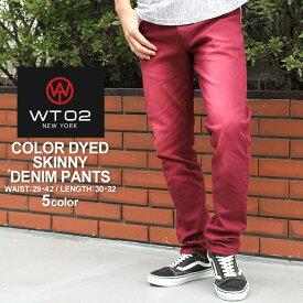 wt02 ジーンズ メンズ ストレート カラーデニム メンズ デニム メンズ ジーパン メンズ デニムパンツ メンズ ジーンズ メンズ 裾上げ 大きいサイズ メンズ パンツ ボトムス 夏 (USAモデル)
