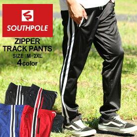 SOUTH POLE サウスポール トラックパンツ メンズ ジャージ パンツ トラックパンツ ナイロン ジャージ パンツ パンツ ラインパンツ メンズ 大きいサイズ メンズ パンツ ボトムス 夏 (USAモデル)