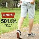 Levi's Levis リーバイス 501 リーバイス ハーフパンツ メンズ デニム ショートパンツ メンズ 大きいサイズ メンズ ハーフパンツ 夏 ウエスト29〜44インチ (USAモデル)