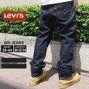 Levi's Levis リーバイス 505 REGULAR FIT STRAIGHT JEANS リーバイス505 levis505 ジーンズ メンズ ストレート ジーンズ 大きいサイズ メンズ パンツ ボトムス ジーンズ メンズ 裾上げ 股下 選べる レングス30/32インチ ウエスト29〜44インチ