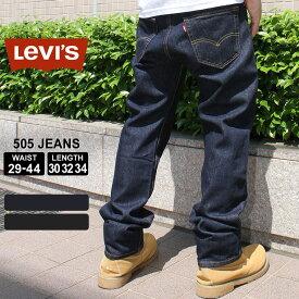 Levis リーバイス リーバイス 505 ブラック レギュラーストレート ジーンズ メンズ 裾上げ 大きいサイズ メンズ Levis 505 REGULAR FIT STRAIGHT JEANS (USAモデル)
