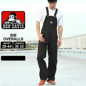 BEN DAVIS ベンデイビス オーバーオール メンズ BIB OVERALLS オーバーオール メンズ 大きいサイズ メンズ オーバーオール 作業着 作業服 股下 選べる レングス30/32インチ ウエスト30〜44インチ (USAモデル)