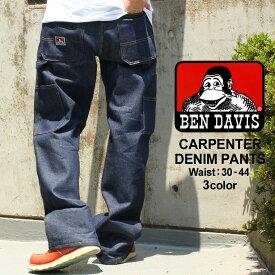 BEN DAVIS ベンデイビス ペインターパンツ メンズ 大きいサイズ メンズ ペインターパンツ デニム ジーンズ メンズ 裾上げ 大きいサイズ メンズ パンツ ボトムス 夏 股下 選べる レングス30/32インチ ウエスト30〜44インチ (USAモデル)