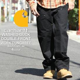 カーハート CARHARTT カーハート ペインターパンツ メンズ ダブルニー B136 Washed-Duck Double-Front Work Dungaree [カーハート Carhartt ペインターパンツ メンズ 大きいサイズ メンズ ダブルニー ワークパンツ 作業着 作業服] (USAモデル)