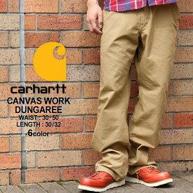 カーハート CARHARTT カーハート ペインターパンツ メンズ 大きいサイズ メンズ CANVAS WORK DUNGAREE PANTS [Carhartt カーハート ペインターパンツ メンズ ワークパンツ 大きいサイズ メンズ チノパン ワイド DUNGAREE ダンガリーパンツ] (USAモデル)