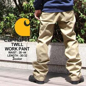 カーハート Carhartt カーハート ワークパンツ メンズ 大きいサイズ メンズ Twill Work Pants [カーハート CARHARTT パンツ メンズ ワークパンツ 大きいサイズ チノパン ワイド チノパン ゆったり ワークパンツ メンズ ワークパンツ] (USAモデル)