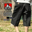 BEN DAVIS ベンデイビス ハーフパンツ メンズ ひざ下 ワークショーツ 大きいサイズ メンズ ハーフパンツ 36インチ 40インチ 42インチ 44インチ 46インチ 48インチ 50インチ (USAモデル)